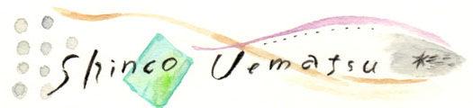 shinco uematsu WEBSITE