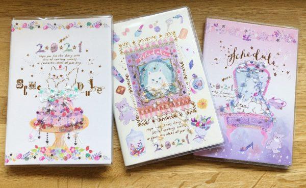 植松しんこ オリジナル手帳2021