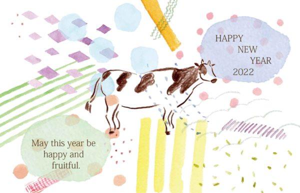 マイナビ出版 おしゃれでかわいい年賀状2021